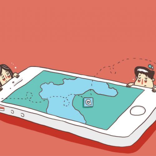happn, aplicaciones de citas